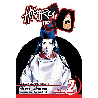 Hikaru no Go Vol. 2 af Yumi Hotta