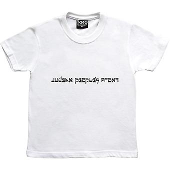 Judean People's Front White Kids' T-Shirt