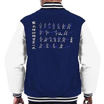 Avatar The Last Airbender Waterbending Scroll Men's Varsity Jacket