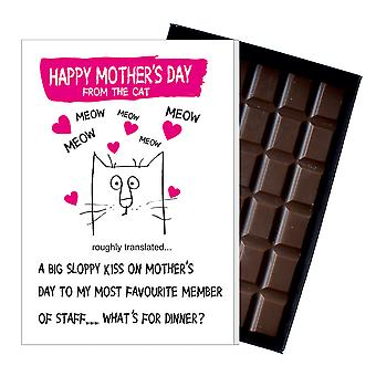 Funny Mother's Day Gift Boxed Chocolate Present Rude Greeting Card For Mom Mum Mumy MIYF144