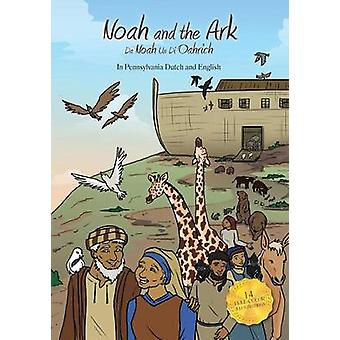 Noah and the Ark by Wilkinson & Sheila