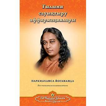 Scientific Healing Affirmations Kazakh by Yogananda & Paramahansa