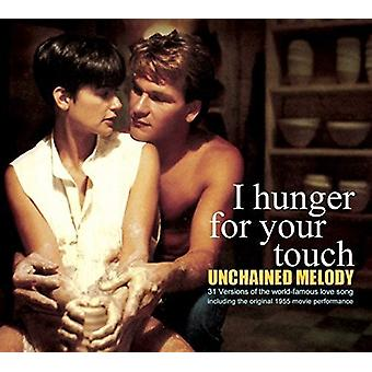 Various Artist - Unchained Melody: I Hunger for Your Touch [CD] USA import