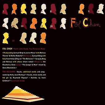 Fol Chen - John Shade Your Fortune's Made Pt. 1 [Vinyl] USA import
