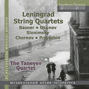 Leningrad String Quartets Slonimsky Okunev Chernov [CD] USA import