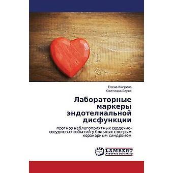 Laboratornye Markery Endotelialnoy Disfunktsii av Kiprina Elena