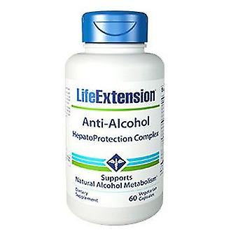 تمديد الحياة المضادة للكحول الكبد مجمع، 60 قبعات الخضار