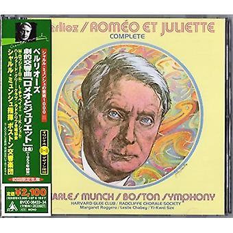 Romeo Et Juliette [CD] USA import
