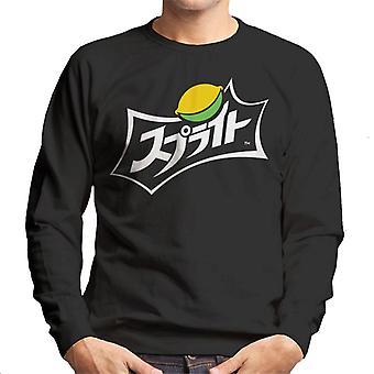 Camisola dos homens do logotipo do limão do texto japonês do Sprite