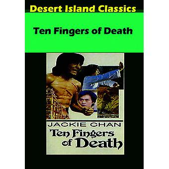Tio fingrar of Death [DVD] USA import