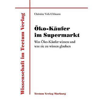 koKufer im Supermarkt by VolkUhlmann & Christine