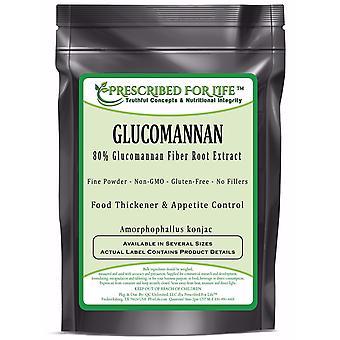 Glucomannan - غير المعدلة وراثيا قابل للذوبان Konjac مسحوق الألياف الجذرية - 80٪ Glucomannan (Amorphophallus konjac)