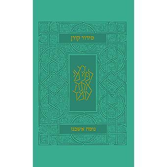 Koren Classic Siddur - Ashkenaz - Compact Flex - Turquoise by Koren P