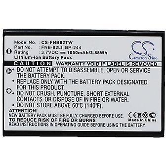 Battery for Icom BP-244 Dynascan Intek Verizon IC-RX7 UV-100 UV-200 UV-3R UV-X4