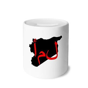 Asiac Sprache Zitat Drucken Keramik Sparschwein