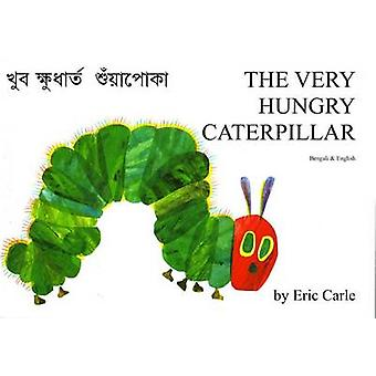 The Very Hungry Caterpillar in Bengali and English by Eric Carle - 97