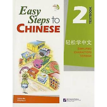 Easy Steps to Chinese - v. 2 - Textbook by Yamin Ma - Xinying Li - 9787