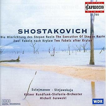 D. Shostakovich - Shostakovich: The Execution of Stepan Razin; Two Fables After Krylov [CD] USA import