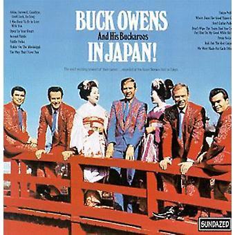 Buck Owens & His Buckaroos - In Japan [CD] USA import