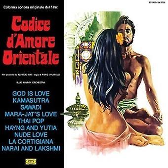Blue Marvin Orchestra - Codice D'Amore Orientale [Vinyl] USA import