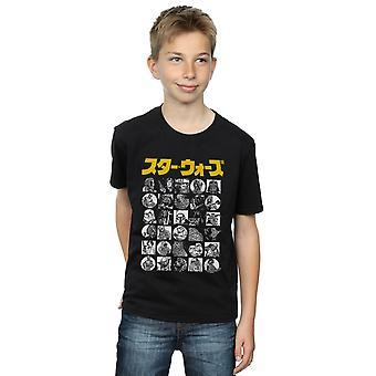 Star Wars Boys Japans karakter Thumbnail T-shirt