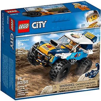 ليغو 60218 سيارة رالي الصحراء