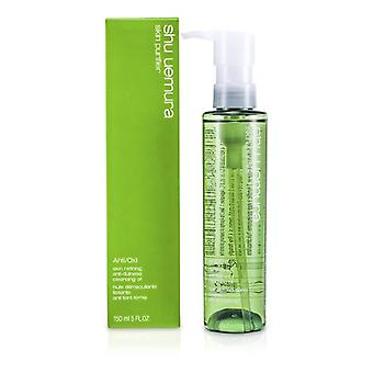 Shu Uemura Anti/oxi Skin Refining Anti-dullness Cleansing Oil - 150ml/5oz