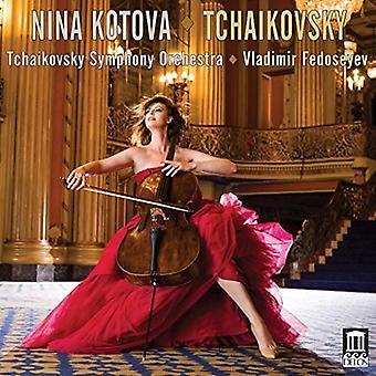 Tchaikovsky / Kotova / Fedoseyev - Kotova Plays Tchaikovsky [CD] USA import