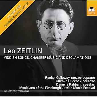 Zeitlin / Calloway / Guechev / Rabbani / Pittsburg - Yiddish Songs & Chamber Music & Declamations [CD] USA import