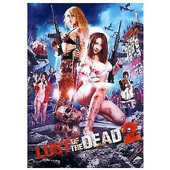 Lust of the Dead 2 [DVD] USA import