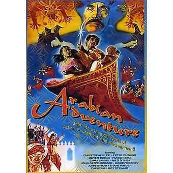 Arabian Adventure [DVD] USA import