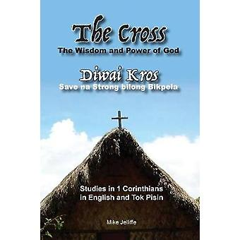 The Cross  The Wisdom and Power of God Diwai Kros  Save na Strong belong Bikpela by Jelliffe & Michael A.