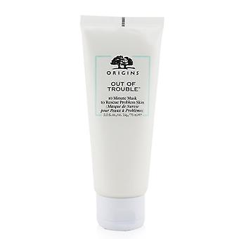 Out Of Trouble 10 Minute Mask To Rescue Problem Skin - 75ml/2.5oz