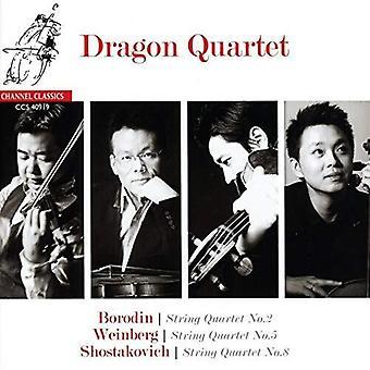 Borodin Shostakovich & Weinberg: String Quartets [CD] USA import