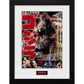 Godzilla Original Collector Print 30.5x41cm