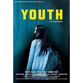 Youth [DVD] USA import