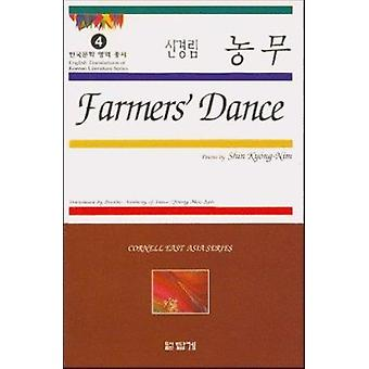 Farmers' Dance by Kyong-Nim - Shin/ Anthony - of Taize - Brother (TRN