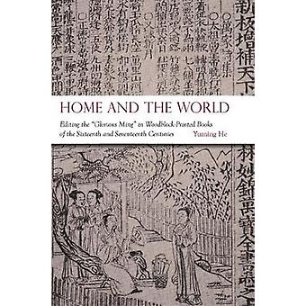 """Home and the World - Editing the """"Glorious Ming"""" in Woodbloc"""