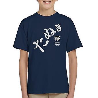 The Ramen Clothing Company Tanuki Noodle Bar Tokyo Kid's T-Shirt