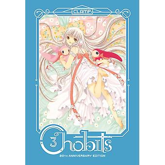Chobits 20th Anniversary Edition 3 by CLAMP CLAMP
