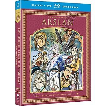 La légende héroïque d'Arslan: Dust Storm Dance - import USA Ssn 2 [Blu-ray]
