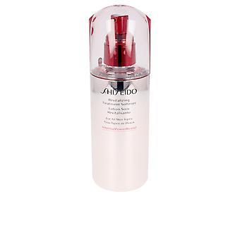 Shiseido forsvare hudpleje behandling skyllemiddel 150 Ml til kvinder