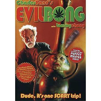 Evil Bong [DVD] USA import