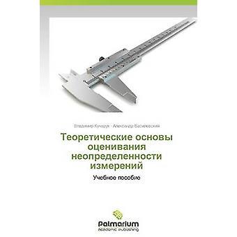 Teoreticheskie osnovy otsenivaniya neopredelennosti izmereniy by Kucheruk Vladimir