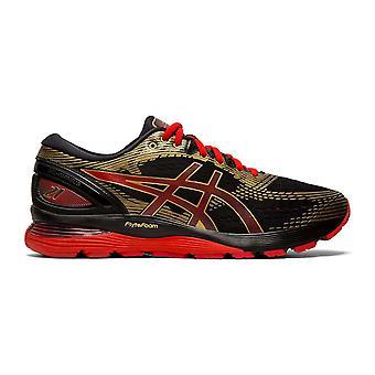 Asics Mens Gel Nimbus 21 Running Shoes Road Mesh Print