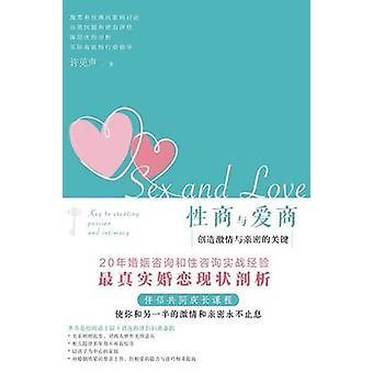 Xing Shang Yu Ai Shang by Xu & Jiansheng