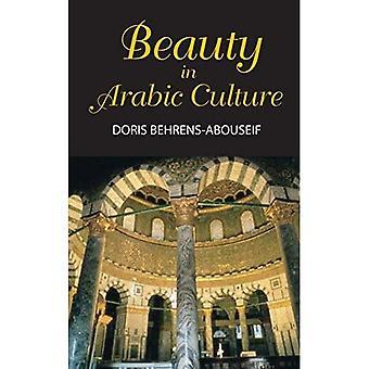 Skönhet i arabisk kultur (Princeton-serien om Mellanöstern)