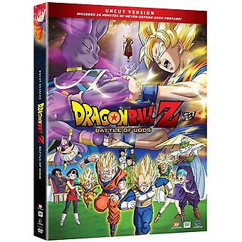 Dragon Ball Z: Batalla de dioses [DVD] USA importar