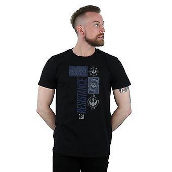 نجم جدي حروب الرجال آخر قميص المقاومة