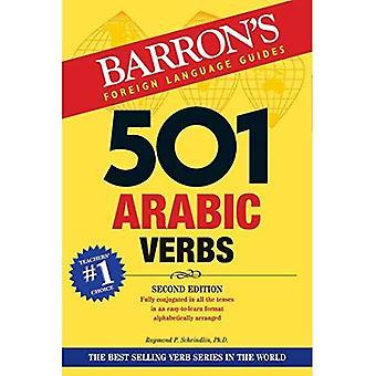 501 Arabische werkwoorden (501 Verb)